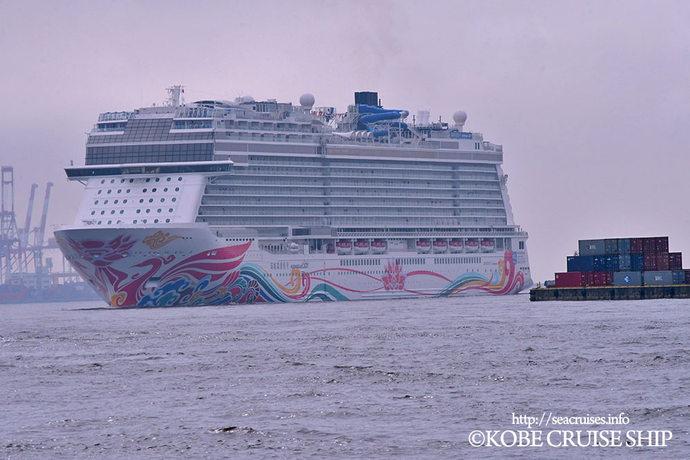 NORWEGIAN JOY02